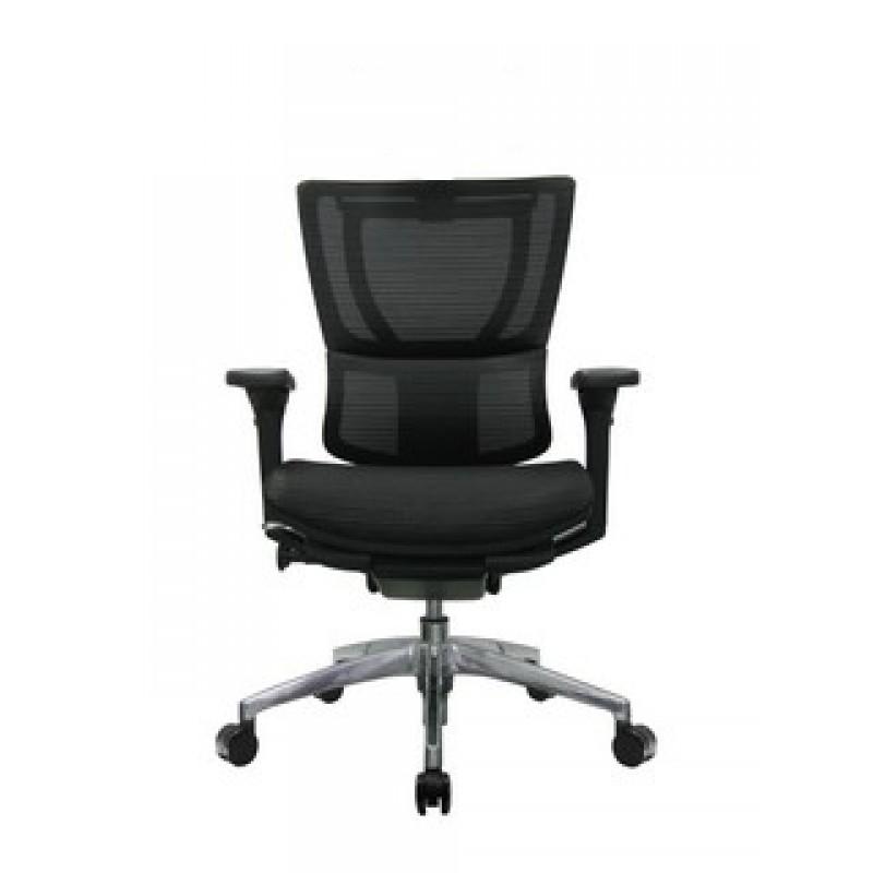 Executive Chair I-Form